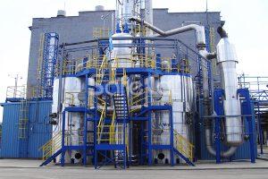 Shchekinoazot Chemical Plant