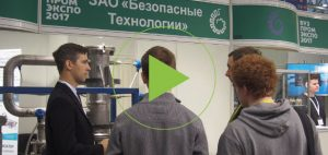 Catalytic air purification plant at Vuzpromekspo-2017