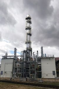 Process gases purification, Chemical plant